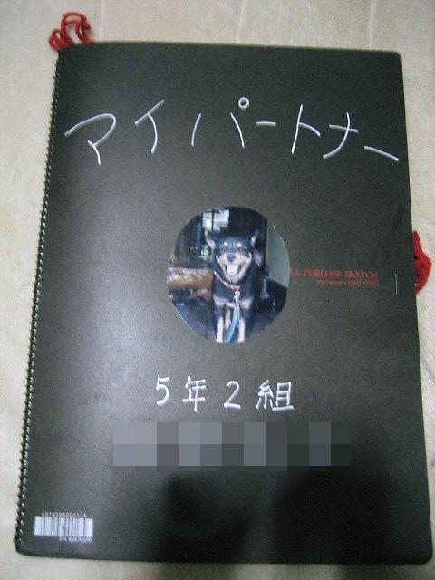 Img_0878_1